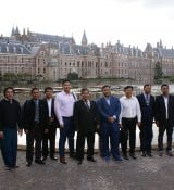 Visit Netherlands Ministry of Economic Affairs (Den Haag).