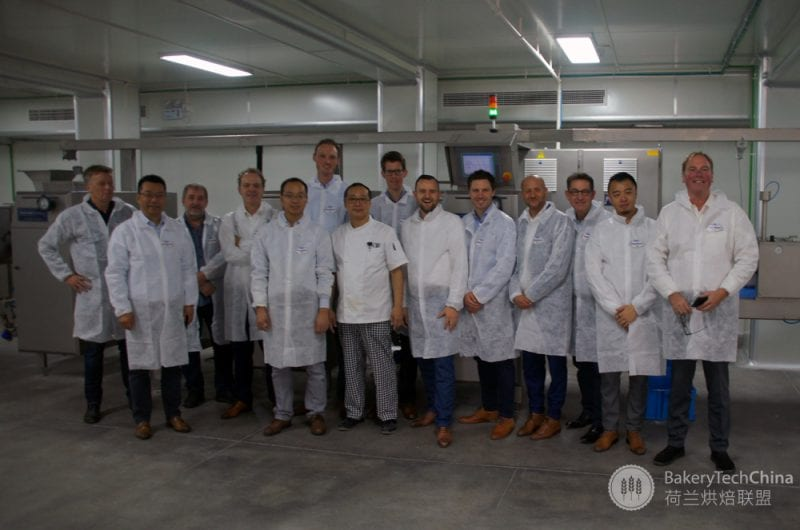 BakeryTechChina At Rademaker China Technology Centre In Hangzhou