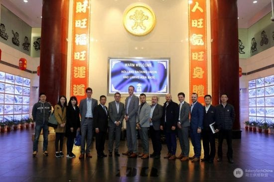 Last November BakeryTechChina visited HQ Want Want in Shanghai to discuss growth opportunities in food production.