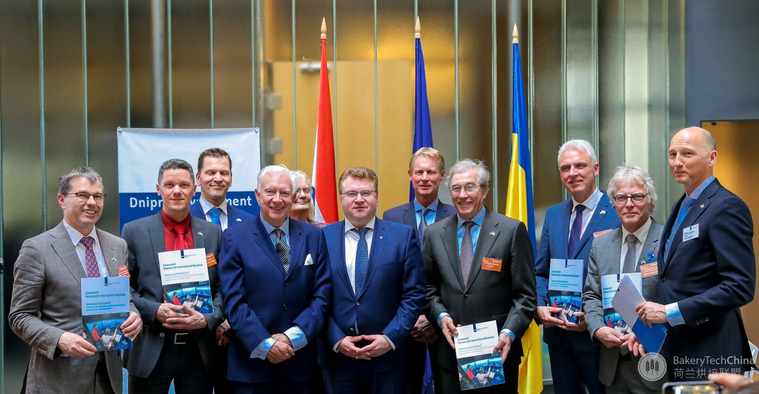 Launching Of WaterwayTechHolland At The Dutch Embassy In Kiev In Presence Of State Secretary, Mr. Andriy Galuschak Of The Ministry Of Infrastructure Of Ukraine And Ambassador Mr. Ed Hoek.