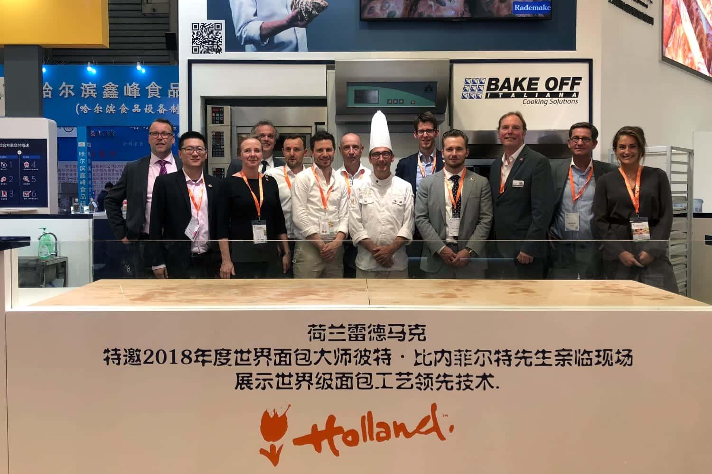 BakeryTechChina At The China Bakery Fair 2018