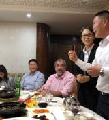 Dinner with AOKUN, Food Co. Ltd., Guangzhou