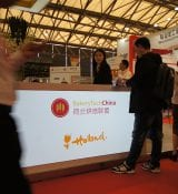 BakeryTechChina desk On China Bakery Fair
